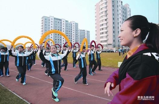 秦皇岛市首届特殊教育学校学生田径运动会开幕