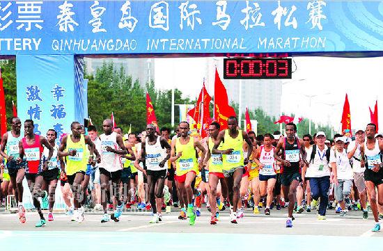 2014秦皇岛国际马拉松大赛盛装举行