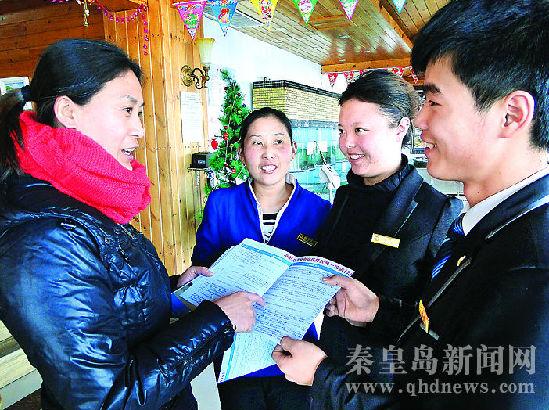 秦皇岛南山社区组织开展就创业政策宣传活动