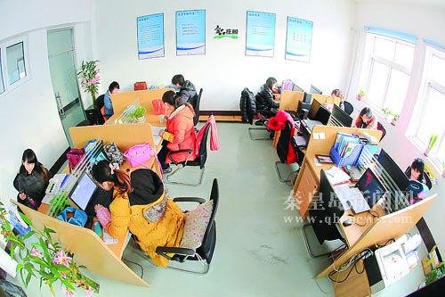 秦皇岛市首家电子商务创业园区投入运行