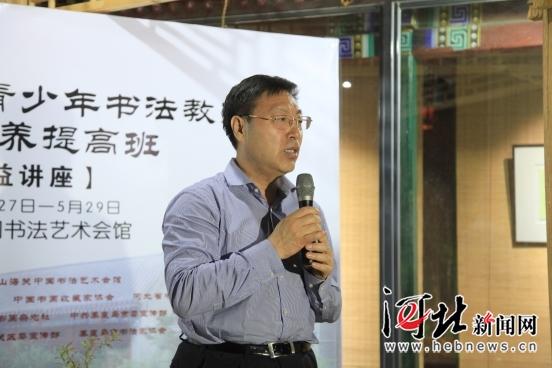 秦皇岛市委常委,宣传部长杨长新宣布开班 胡伟达摄