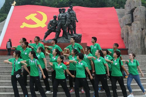 秦皇岛市举行第四届残疾大学生夏令营
