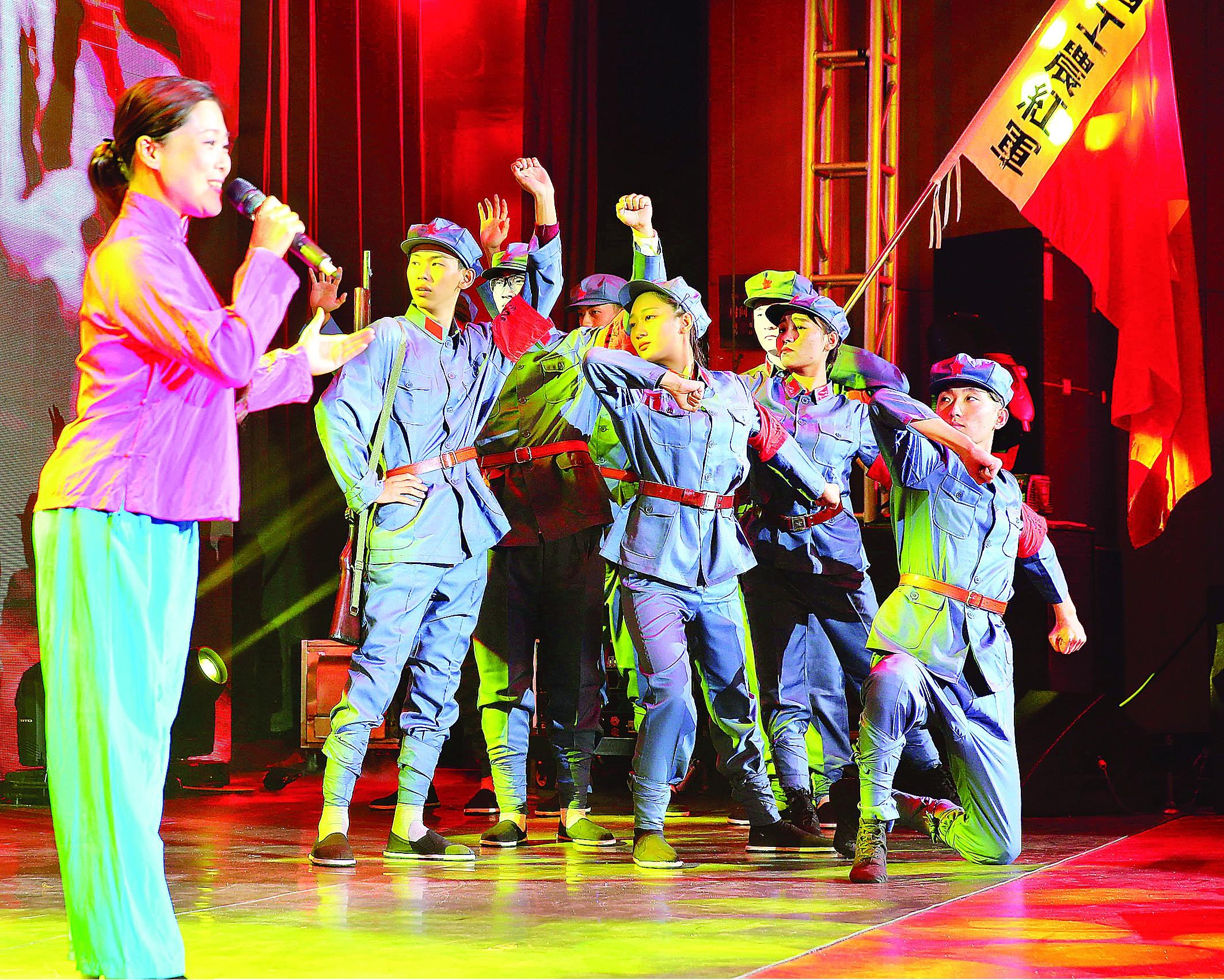 歌曲《十送红军》-秦皇岛市直机关纪念中国工农红军长征胜利80周年